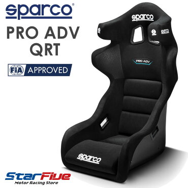 スパルコフルバケットシートPROADVQRT(レブ)FIA公認Sparco