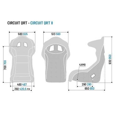 スパルコフルバケットシートCIRCUITQRT(サーキット)FIA公認Sparco