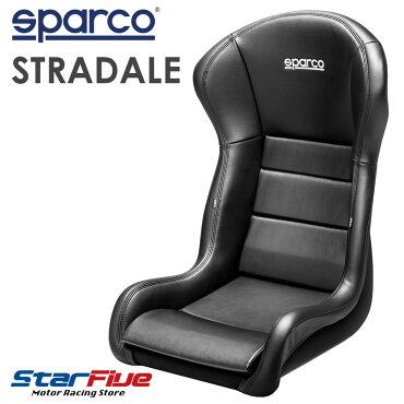 スパルコフルバケットシートSTRADALEストラダーレSparco