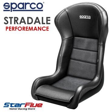 スパルコフルバケットシートSTRADALEPERFORMANCEストラダーレパフォーマンスSparco