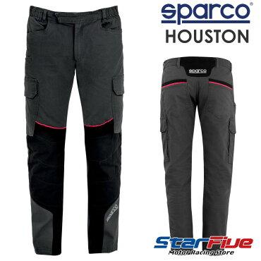 スパルコカーゴパンツHOUSTON(ヒューストン)SparcoTEAMWORKワークウェア