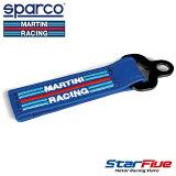 スパルコ×マルティーニレーシング レザーキーホルダー フォブ Sparco MARTINI RACING