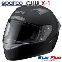SparcoスパルコヘルメットClubX1マットブラックカート・走行会向け