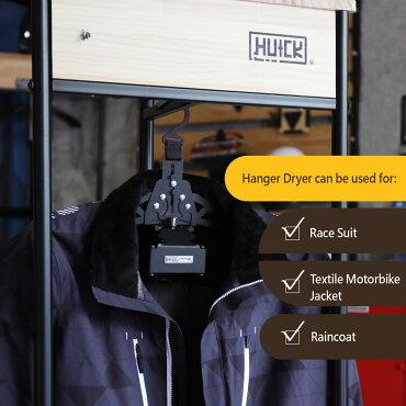 HUCK(ハック)ポータブルハンガードライヤーUSB駆動乾燥ファン内蔵