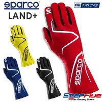 スパルコレーシンググローブ4輪用内縫いLAND+(ランドプラス)FIA2018公認SPARCO2021年モデル(サイズ交換サービス)