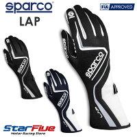 スパルコレーシンググローブ4輪用内縫いLAP(ラップ)FIA2000公認2021年モデルSPARCO(サイズ交換サービス)