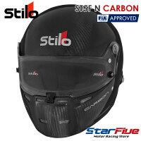 Stilo(スティーロ)ヘルメットST5FNCARBON4輪用FIA8859-2015公認