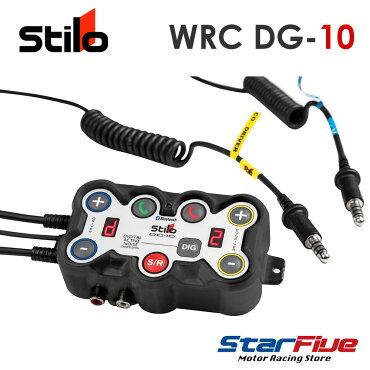 スティーロヘルメットラリーインターコムアンプDG-10AB0500StiloHELMET