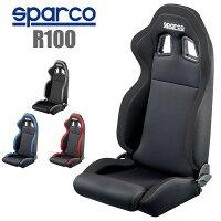 SparcoスパルコセミバケットシートR100