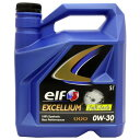 elf エルフ エンジンオイル EXCELLIUM FULLTECH(エクセリゥム フルテック) 0W-30 5000ml