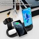 大還元クーポン 6in1 充電スタンド iphone android ワイヤレス充電 iwatch スマホ スマートフォン 送料無料 yk151 2