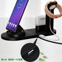 大還元クーポン 6in1 充電スタンド iphone android ワイヤレス充電 iwatch スマホ スマートフォン 送料無料 yk151 3