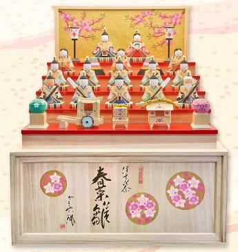雛人形 ひな人形 木彫り人形 収納飾り南雲 「春菜」 (大) NU-313 【smtb-s】【楽ギフ_包装】【楽ギフ_のし宛書】