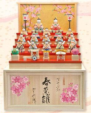 雛人形 ひな人形 木彫り人形 収納飾り南雲 「春菜」 (小) NU-312 【smtb-s】【楽ギフ_包装】【楽ギフ_のし宛書】