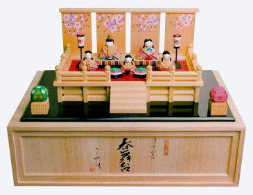 雛人形 ひな人形 木彫り人形 収納飾り南雲 「春舞台」 NU-307 【smtb-s】【楽ギフ_包装】【楽ギフ_のし宛書】