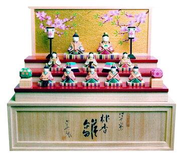 雛人形 ひな人形 木彫り人形 収納飾り南雲 「桃香雛」 NU-311 【smtb-s】【楽ギフ_包装】【楽ギフ_のし宛書】
