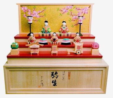 雛人形 ひな人形 木彫り人形 収納飾り南雲 「弥生」 NU-309 【smtb-s】【楽ギフ_包装】【楽ギフ_のし宛書】