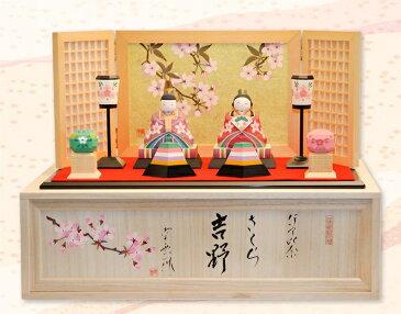 雛人形 ひな人形 木彫り人形 収納飾り南雲 「さくら吉野」 NU-308 【smtb-s】【楽ギフ_包装】【楽ギフ_のし宛書】