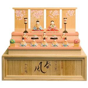 [بعلامة الاسم] Hina Doll Cute Hina Doll Wood Carving Doll Nagumo Spring Wind NU-306 [Iyo Ichitoboku Compact Storage First Festival Girl Pink] [smtb-s] [Rakuten] Giff _ والتغليف] [Easy Gif address book]