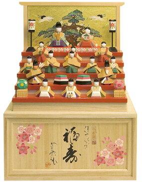 雛人形 ひな人形 木彫り人形 収納飾り南雲 「福寿」 NU-310 【smtb-s】【楽ギフ_包装】【楽ギフ_のし宛書】