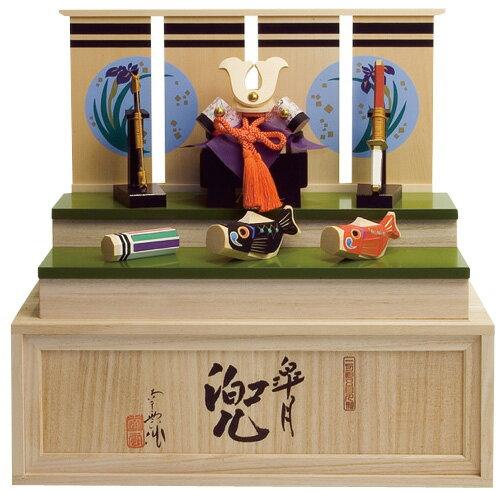 [名前札付] 五月人形 木製 伊予一刀彫 南雲 [皐月兜] NU-523 収納飾り [木彫り人形 コンパクト おしゃれ かわいい 初節句]