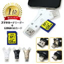 エレコム USB3.0対応メモリカードリーダ(スティックタイプ) MR3-D011BK