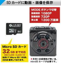 SQ8超小型カメラビデオカメラ暗視機能赤外線撮影動体検知防犯カメラ監視カメラ探偵浮気調査ミニドライブレコーダー