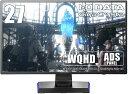 I-O DATA EX-LDGCQ271DB ゲーミングモニター 27インチ GigaCrysta RPG向き WQHD ADS HDMI×3 DP×1 リモコン付 高さ調整 回転