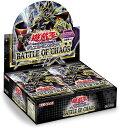 【予約】遊戯王OCG デュエルモンスターズ BATTLE OF CHAOS BOX(初回生産限定版)(+1ボーナスパック 同梱)