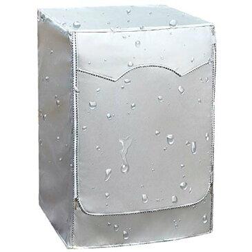 【カバー専門】洗濯機カバー ドラム洗濯機用 ドラム式 耐用5年保証 XL 8〜9kg対応 老化防止 屋外 防水 防塵 防湿 紫外線遮断 日焼け止め 光耐久 過熱保護 三面包み 全自動ドラム洗濯機適用 (XL 8~9KG対応)