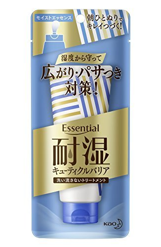 耐湿キューティクルバリア モイストエッセンス / 本体 / 95g / グリーンアップル&ミュゲの香り