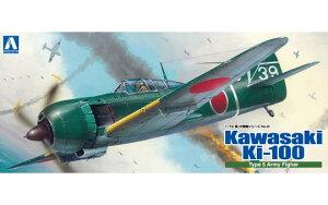 1/72 真・大戦機 No.08 五式戦 乙型 涙滴風防