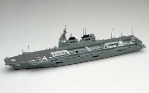 アオシマ プラモデル 海上自衛隊 ヘリコプター搭載護衛艦 ひゅうが 1/700 ウォーターライ...
