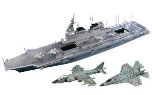 1/700 ウォーターライン No.020 海上自衛隊 ヘリコプター搭載護衛艦 いせ 就航時
