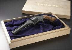 マルシン工業 モデルガン 完成品 坂本龍馬の銃 桐箱入りプレミアモデル