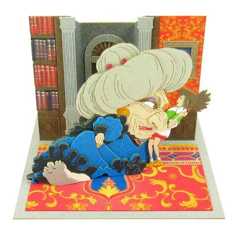 さんけい ペーパークラフト スタジオジブリmini 千と千尋の神隠し 湯婆婆と千尋 MP07-13