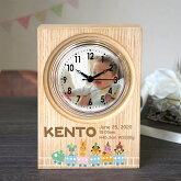 出産祝い出産内祝いに赤ちゃんの写真をプリントハッピースキップ置き時計