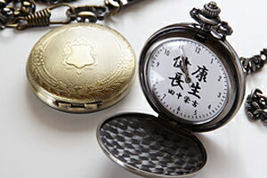 "Original clock simple message type ""Pocket Watch"" 10P28oct13"