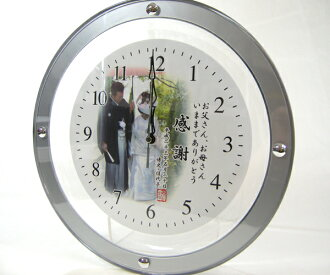 Original watch unforgettable photo Hotel clear wall hanging (clock radio) 10P28oct13