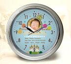 オリジナル 写真入り 時計 「我が家のプリンス&プリンセス」シルバー枠壁掛け時計/ ギフト・内祝い・出産内祝い・結婚内祝い・贈り物・新築祝い・引越祝い・出生証明書【RCP】