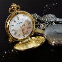 懐中時計 写真文字盤 オーダーメイドのオリジナル時計 | 母の日 父の日 出産祝い 出産内祝い 結婚式親贈呈品