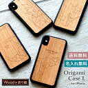 【半額】 iphone12 ケース iPhone 11ProMax iPhone XS Max iPhone XR iPhone8 【名入れ無料】……