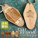 WOOD キータグ 【B】 NEW モーテル キータグ ウッド バンブ...