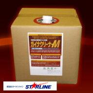 ガイナクリーナーM1缶(20kg)【泡立ちを抑えたタイプ】