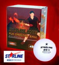 スターライン1スタープラスチックボール100球入■1箱■