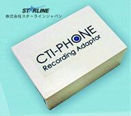 CTI-PHONE(シーティーアイフォン)