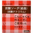 大洋製薬 タイヨー 食添 炭酸ソーダ 500g [0206]