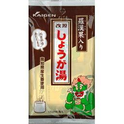 改源 しょうが湯 15g×6袋×20 【 カイゲンファーマ 】