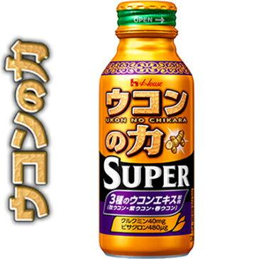 ウコンの力 スーパー 120mL×30 【 ハウスウェルネスフーズ ウコンの力 】[ ウコン/うこん/ターメリック/クルクミン/ポリフェノール/サプリメント/飲みすぎ/飲酒/二日酔い/肝臓/人気/おすすめ ]