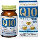 ダイナミックQ10 DHA・EPA 90カプセル (栄養機能食品) 【 ニューレックス 】[ サプリ サプリメント コエンザイムQ10 コエンザイム 抗酸化物質 活性酸素 疲労感 健康維持 美容 ダイエット おすすめ ]